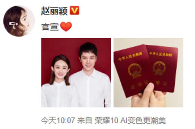 """赵丽颖冯绍峰婚后商业""""帝国"""":入股公司近半在江苏"""