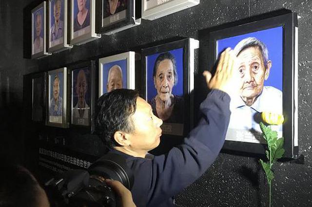 刚刚 南京大屠杀幸存者照片墙的灯又熄了两盏