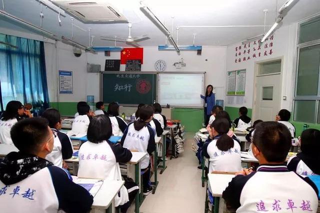 """老师3年接188项无关教育的临时任务 累到""""怀疑人生"""""""