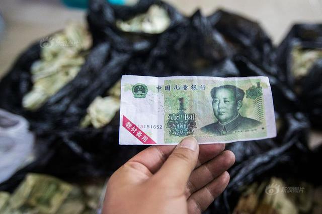 男子伪造人民币120万获刑12年 辩称系自娱自乐