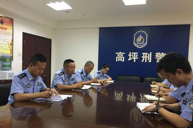 三人非法拘禁致人跳楼身亡 逃到南京三易住地还是栽了