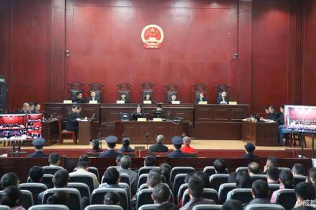 庭审现场 法院提供