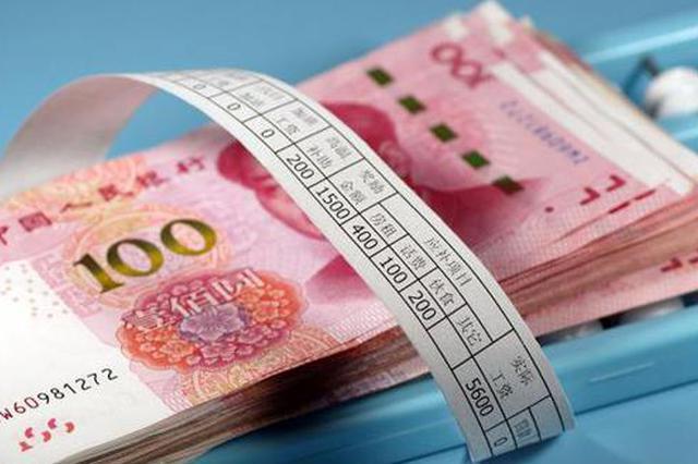 """个税抵扣细则解读:月入万元及以下者有望""""零个税"""""""