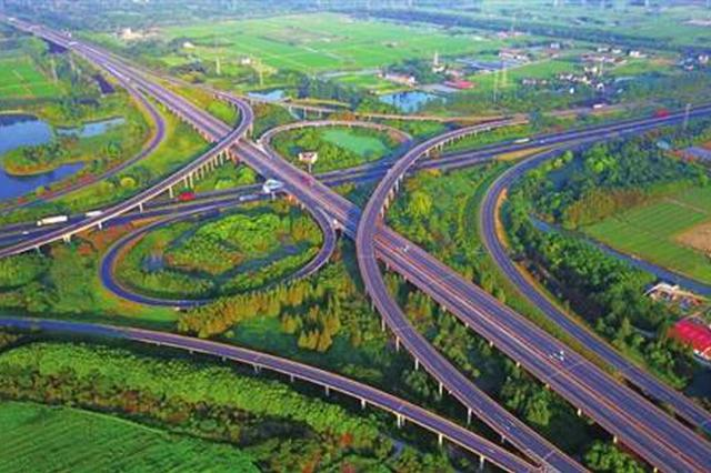 最新江蘇高速公路網規劃 2025年前再建14條擴建10條