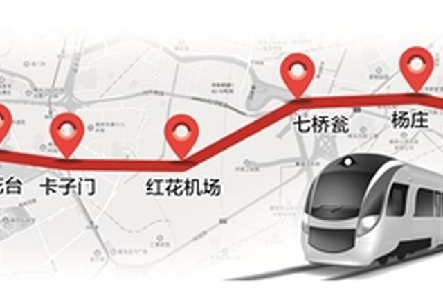 地鐵10號線二期二次環評公示 全線設10站王武莊換乘