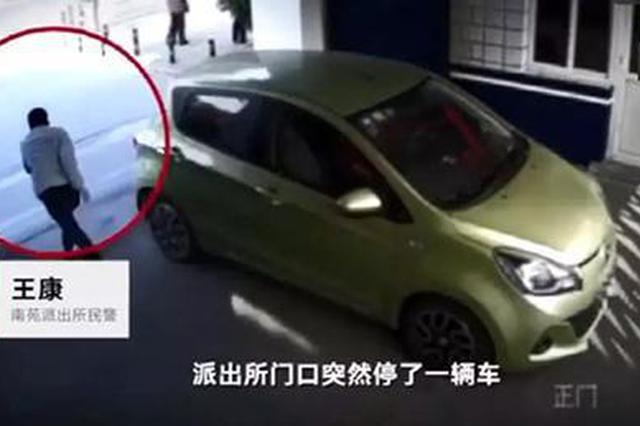 经民警询问,拔腿就跑的男子罗某是个碰瓷男。