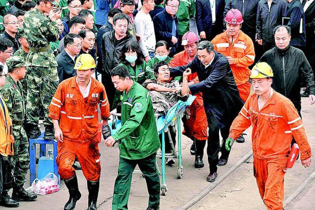山東龍鄆煤業沖擊地壓致死人數上升到11人 仍有礦工被困