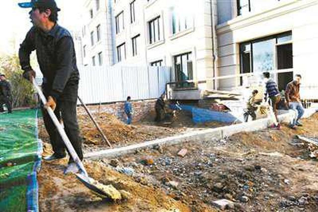 北京業主私挖84平米地下室 被查處后回填花80萬元