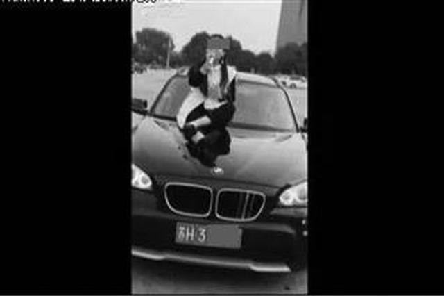 老公開車老婆坐引擎蓋上唱歌 這對夫妻被交警處罰了