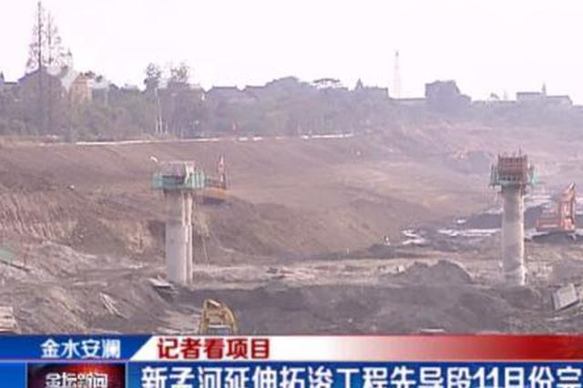常州新孟河罗溪段老向阳桥拆除 将择址新建