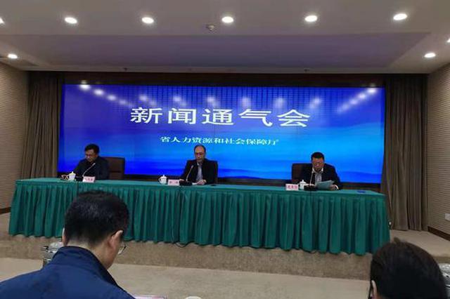 江苏人社部门:社保费改由税务部门征收后不会增加企业负担
