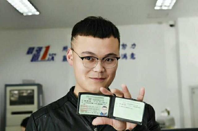 可上路劝导 南京本周四起推出驾照满分学习新模式