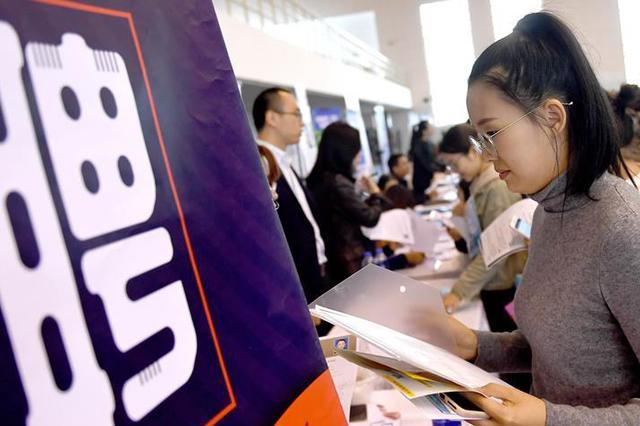 今年31.2万毕业生留苏就业 8900家单位发布96.9万岗位揽才