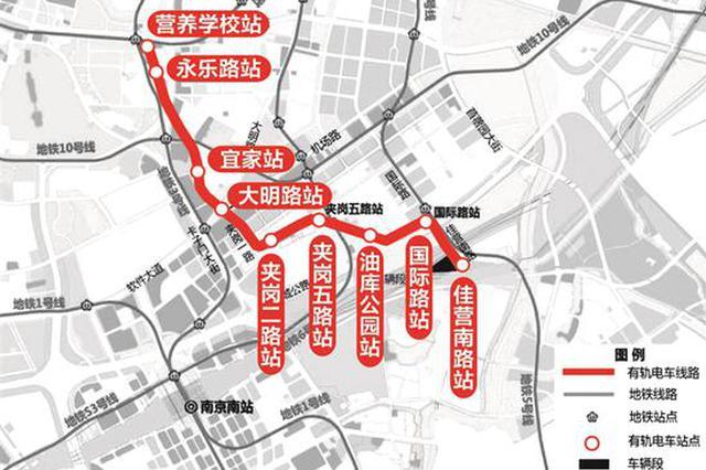 南京南部新城布局有轨电车 设9个站点与4条地铁换乘