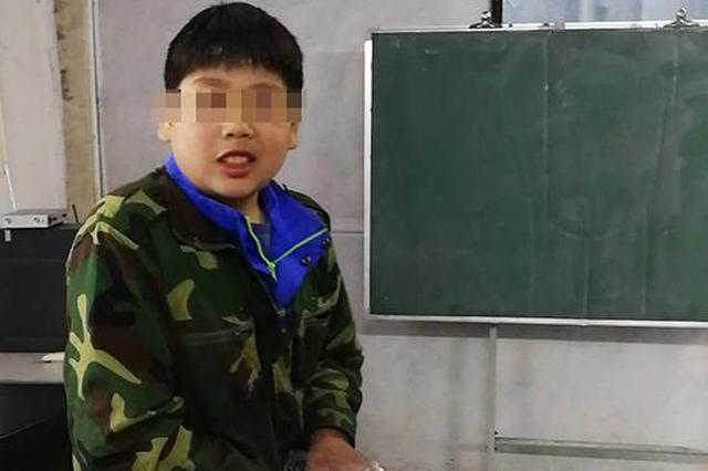"""男孩被送培训机构""""军事夏令营""""猝死:曾被关在发泄室"""