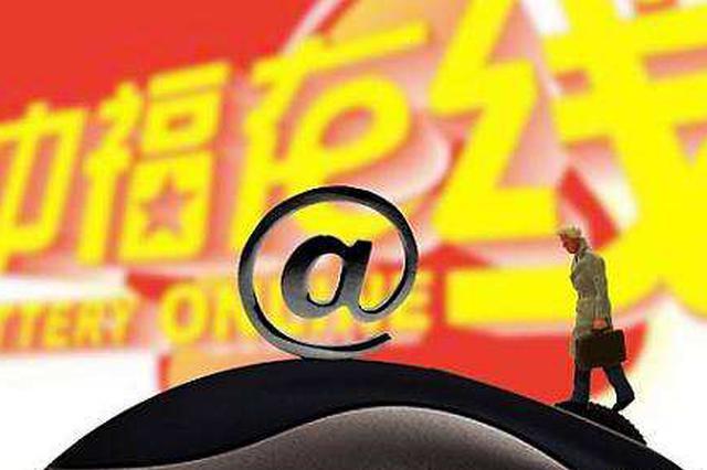 官方回应福彩原领导贪污1360亿元:消息不实