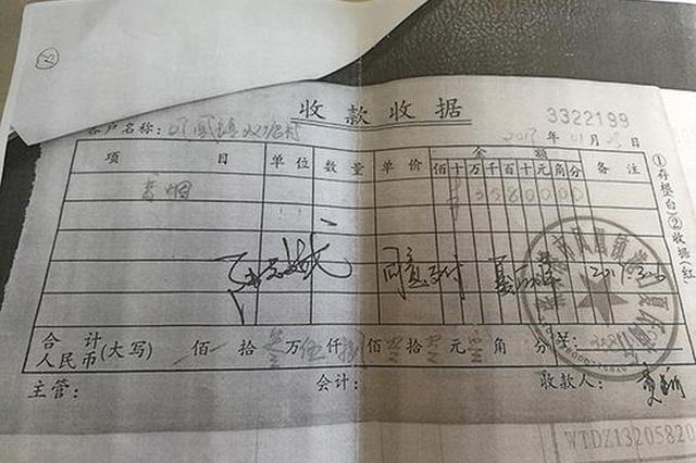 张家港一村党委书记被实名举报花8万元买烟酒