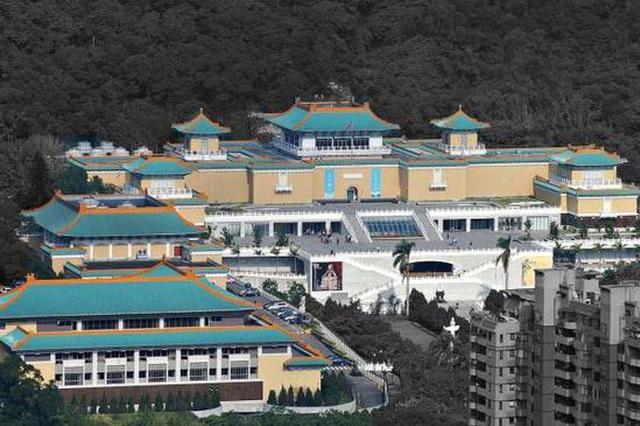 台北故宫博物院回应闭馆整修3年传言:尚未定案