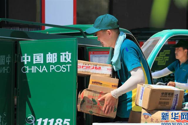新政!邮政网点可代办25项公安交管业务 19年6月普及