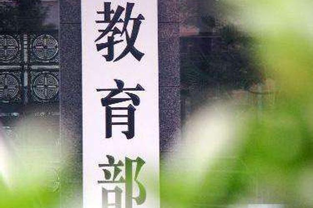 西安连曝老师打学生事件后发紧急通知:全面自查
