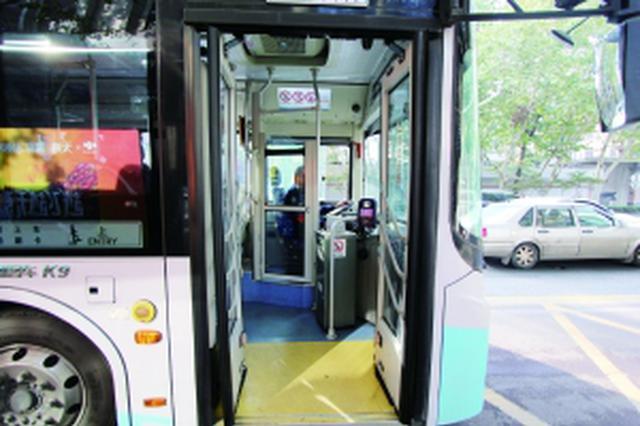 """江苏省多措并举保出行安全 公交车装隔离门可""""一键报警"""""""