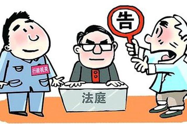 """江苏灌南一自媒体自称""""第一""""被罚20万 不服提起行政诉讼"""