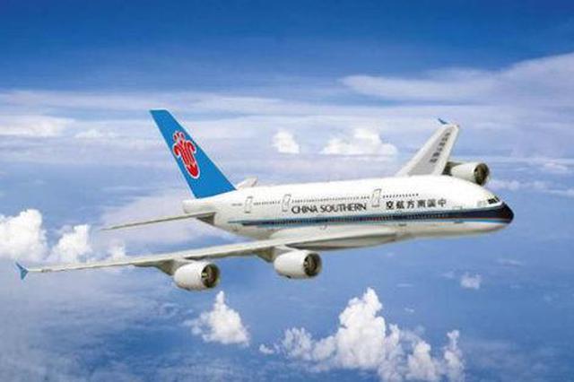"""中国南方航空公司将退出""""天合联盟"""""""