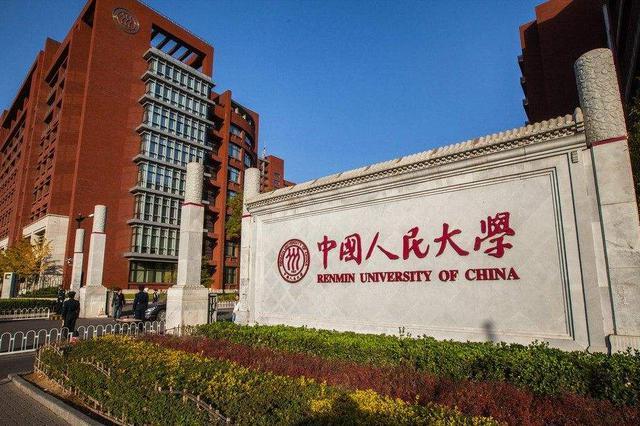 著名新闻教育家、人民大学新闻学院原院长何梓华因病逝世