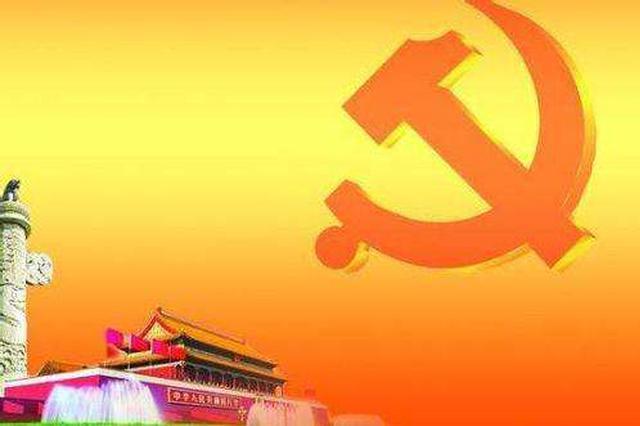 """江苏党政部门""""三定""""时间表敲定 确定职责机构编制"""