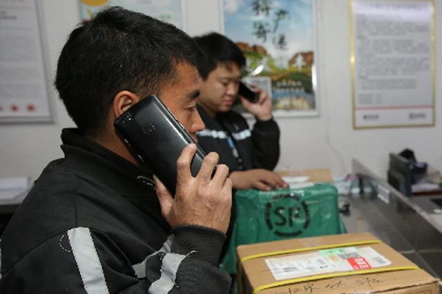 """安徽官方通报""""一县领导4分钟未接电话被处分"""":已撤销"""