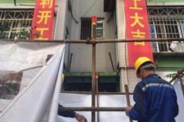 """老小区装电梯因一楼住户反对""""被停工"""""""