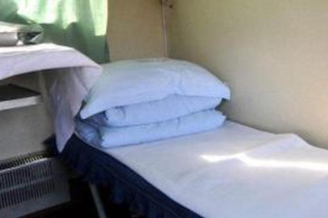 50岁男子列车上猥亵熟睡女乘客 被指认还百般抵赖