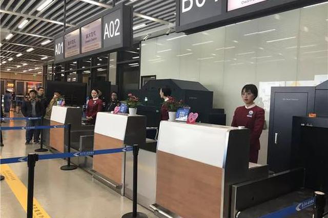 """喜大普奔!南京禄口机场候机楼""""搬""""到南京南站"""