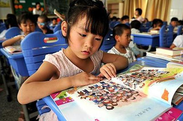 教育部:24个大城市义务教育免试就近入学比例达98%