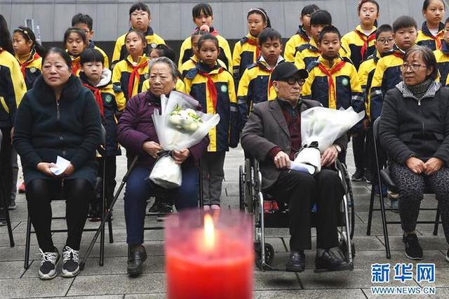 南京今日举行国家公祭仪式:铭记苦难,开创未来