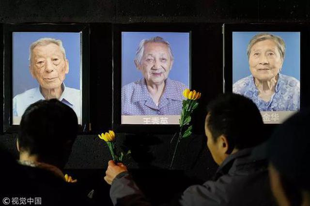 南京大屠杀国家公祭日:幸存者照片墙灯又灭三盏
