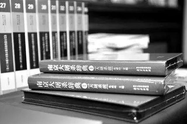 国家公祭日|过去八十一年,日本社会如何记忆南京大屠杀