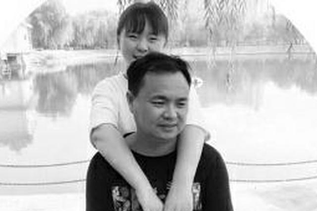 17岁少女全身80%皮肤烧伤 父亲割左腿皮肤救女