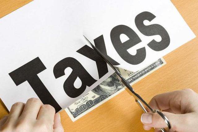 国家统计局:减税降费力度明年或将加大