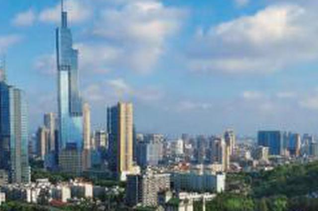 年底前南京新房市场再迎上市潮 河西燕子矶麒麟多盘欲亮相推新