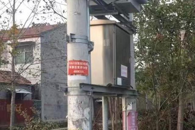 变压器电缆被盗70次 农村老太一句话让7人团伙落网