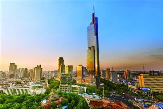 """面向2035 南京市委书记抛出""""城市四问""""求解专家"""