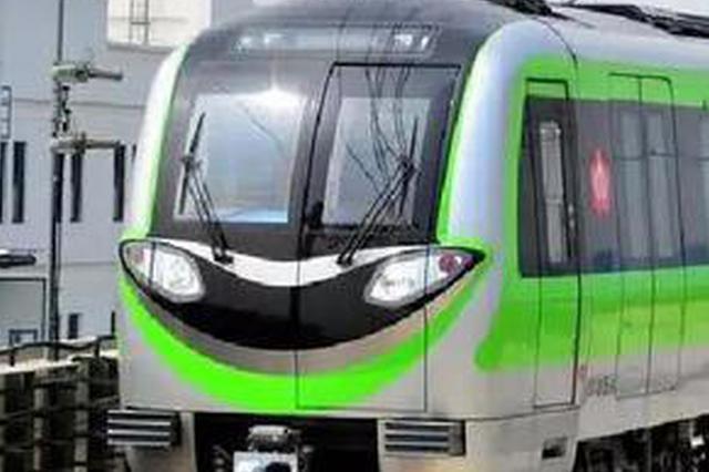 南京地铁三号线再次延长 未来南京到滁州仅需40分钟