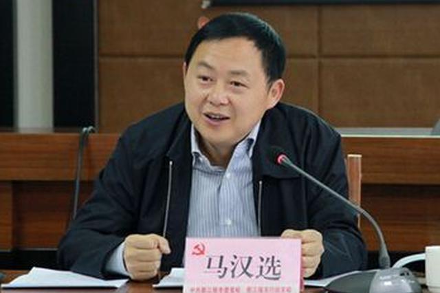 都江堰原市长被指收受三千余万 两套房各登记在侄儿名下
