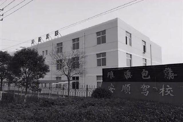 """盱眙法院司法拍卖被指""""内定"""" 淮安法院成立调查组"""