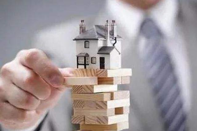 2018年楼市:持续调控 租购并举 坚决遏制房价上涨