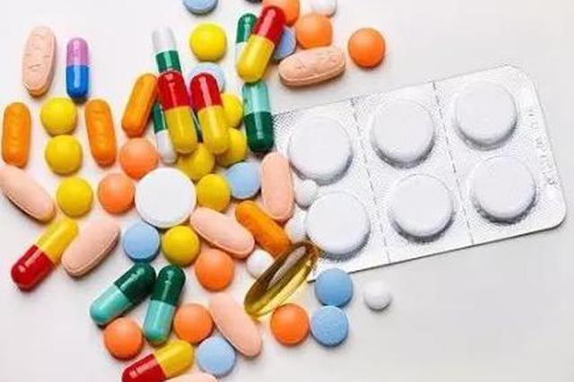 """集中采购药品大降价 """"好药不贵""""还差哪些环节"""