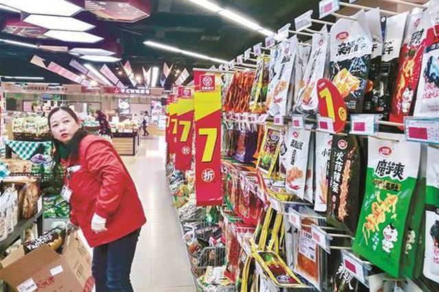 辣条界网红卫龙被指要上市 3个月前曾上食安黑榜