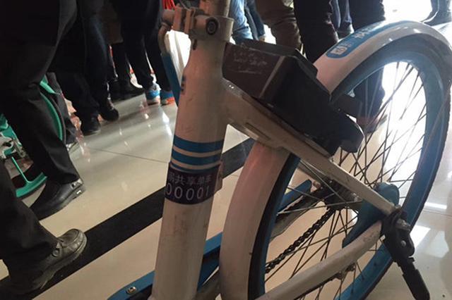 """春节过后 无锡所有共享单车将全部""""上牌照"""""""