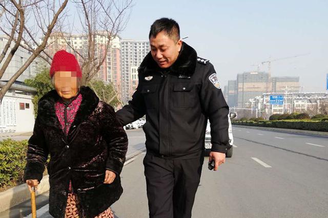 徐州老人寒夜迷失宿迁街头 民警发朋友圈找到其家人